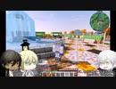 【刀剣マイクラ】暇を持て余した刀と四角い世界-16