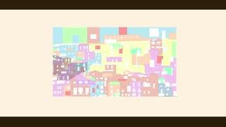 キャンディフレイバ / 初音ミク