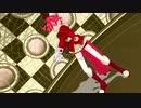 【MMD キラキラ☆プリキュアアラモード】キュアショコラで『Get Lucky』