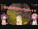 【APEX】異色のトリオでちゃんぽんたべたい!【ボイスロイド&ガイノイド実況プレイ】