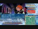 【実況】世界樹の迷宮X タイムシフト Part63-3【初見】
