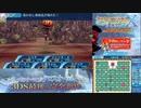 【実況】世界樹の迷宮X タイムシフト Part63-4【初見】