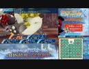 【実況】世界樹の迷宮X タイムシフト Part63-6【初見】