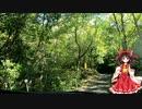 巫女さんが行く旅のススメ ~ 一分弱車載祭・広島県道328号線