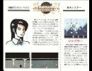 X1版 戦国・ピラミッドソーサリアンBGM集&シナリオ解説