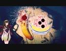 【My Friend Pedro】ずん子のバレットタイム!! 13 Banana.【VOICEROID実況】