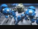 『攻殻機動隊 SAC_2045』最終予告編  Netflix