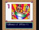 【TAS】スーパー桃太郎電鉄Ⅲ 最大収益の旅 23年目