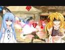 【スマブラSP】VOICEROID達とチーム乱闘(チームアタックあり)#02