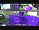 【Splatoon2】ローラーカンスト勢によるガチマッチpart140【...