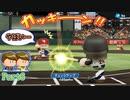 【ゆっくり実況】スーパーサブが行く三冠王への道! Part6 【パワプロ マイライフ】