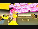 スペースチャンネル5VR あらかた★ダンシングショーを実況いたします。 Part02