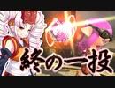 【ついなちゃん実況】ついなは対成すケルビナー #6【Splatoon2】