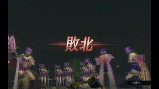 【逆リョナ】竹中半兵衛くんがあやね11人+モブ女性兵にがっつりいじめてもらう動画