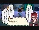 【あつ森】カイジ、1050年無人島行き…!【天開司】