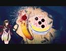 【My Friend Pedro】ずん子のバレットタイム!! 14 Banana.【VOICEROID実況】