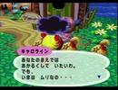 ◆どうぶつの森e+ 実況プレイ◆part193