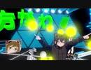 2020_03_22 DJ配信アーカイブ
