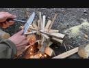 ソロキャンプ!焚き火で料理。いろいろ料理!