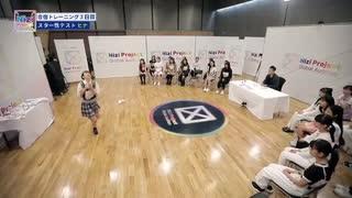 8-1JYP Nizi project