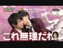 【百合】同性メンバー同士で愛してるゲーム【BL】