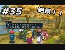 【実況 】ヒューマとガジュマで語るテイルズオブリバース実況!! part35
