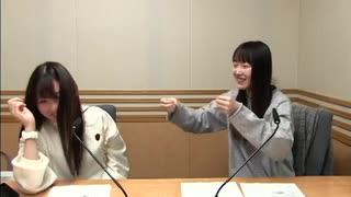 小澤亜李・長縄まりあのおざなり(2020年3