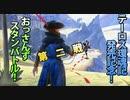 【MTG復帰組】おっさんズバトル!スタンダード対戦part48【マジック:ザ・ギャザリング】