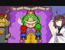 【マリオ&ルイージRPG】きりたんぽ&みそRPG ノーダメージクリアの旅#3【VOICEROID実況】