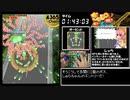 きゅぴシュ~DANGEROUS!! RTA_SUPER_26分39秒 1/2【ゆっくり実況】