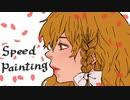 【イラスト】魔理沙と花描いてみた【メイキング】