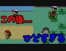 戦闘民族との対決!レベル上げ禁止で実況プレイ#2【ポケット...
