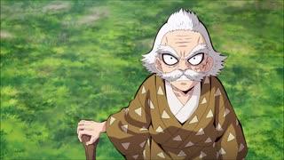 【鬼滅の刃】桑島慈悟郎のシーンまとめ。