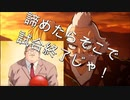 【鬼滅の刃】スラムダンクに影響された桑島先生【声真似】