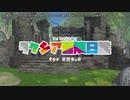 【卓M@s】アイドル達と綴るラクシア冒険日誌 Session 1-3 【SW2.0】