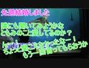 新郎に愛の確認を繰り返すクラッシュwww【タートルトーク】東京ディズニーシー