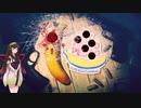 【My Friend Pedro】ずん子のバレットタイム!! 15 Banana.【VOICEROID実況】