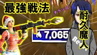 【アリーナ6000~7000まで!】最強にぶっささる神戦法!?ストームを支配した漢