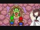 【マリオ&ルイージRPG】きりたんぽ&みそRPG ノーダメージクリ...