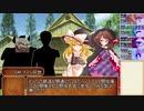 【東方卓遊戯】幻想剣界路紀【SW2.5】Session12-6