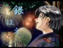 【銀ほえ】緒方恵美の銀河にほえろ!【最