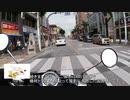 スーパーカブC125ツーリング・レポート【※1分弱車載祭仕様】 ODO 0003