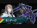 【PS4版EXVSMBON】『機動戦士ガンダム EXTREME VS. マキシブーストON』第1弾PV