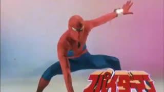ホモと学ぶ蜘蛛男の生態