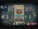 #34【シヴィライゼーション6 嵐の訪れ】拡張パック入り完全版 初心者向け解説プレイで築く日本帝国 PS4とXbox One版発売記念!【実況】