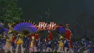 【逆リョナ】竹中半兵衛くんが大喬6人と小喬5人+モブ女性兵にいじめてもらう動画