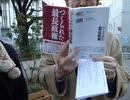 石井一の新刊本「作られた最長政権」