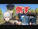 「渋谷やっちゃいましょう」葛葉プティ始動・夜見サイド葛葉中心戦争ダイジェスト
