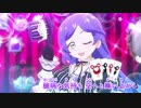 【ニコカラ】キラリ覚醒☆リインカーネーション/青葉りんか<キラッとプリ☆チャン2nd>