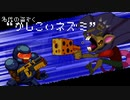 【Enter the Gungeon】過去を始末しにいく旅 part14【ゆっく...